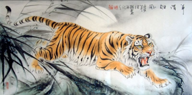 chinese-tigers-3